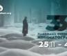 Online το 33ο Πανόραμα Ευρωπαϊκού Κινηματογράφου – Οι ταινίες