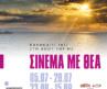 Σινεμά με Θέα – Το αγαπημένο μας θερινό σινεμά επιστρέφει!